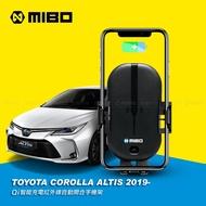TOYOTA 豐田 Corolla Altis 2019- 智能Qi無線充電自動開合手機架【專用車款】 MB-608