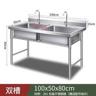 洗手台 不銹鋼水槽雙槽小尺寸廚房洗菜盆子萊家用洗碗槽單槽盤洗手盆簡易『J7089』