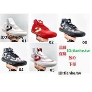特價  現貨 匡威籃球鞋 Converse All Star Pro BB 實戰文化高幫 籃球鞋 運動鞋