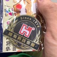 內含6000儲值金 #鴻海 #悠遊卡