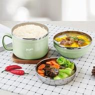304不銹鋼保溫飯盒兒童便當盒學生餐盒成人快餐杯帶蓋碗韓國飯缸     全館八五折