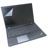 EZstick Lenovo ThinkPad P53s  螢幕保護貼