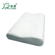 Easy care Memory Foam Neck Pillow Space Memory Foam Healthy Neck Guard Pillow Neck Healthy Pillow Extended Pillow
