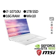 MSI 微星 Prestige 14 A10SC-200TW (I7/16G/1TB SSD)