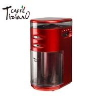 (含保固) Tiziano【優柏EUPA】 電動咖啡磨豆機(粗細可調整)TSK-9272P { 蘑菇 蘑菇 }