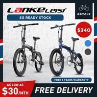 GCYCLE - Lankeleisi Foldable Bike QF600 (20Inch) More Bicycle Bike JAVA Raleigh Road Bike Accessorie