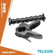 【AMMO DEPOT.】 TELESIN 鯊魚夾 #GP-JFM-001
