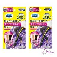日本Dr.Scholl 爽健 QTTO 睡眠美腿襪 大腿全包覆版(M/L) 黑色特仕版 【RH shop】日本代購