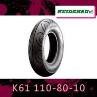 【尚銳精品】HEIDENAU 海德腦 輪胎 K61 110-80-10