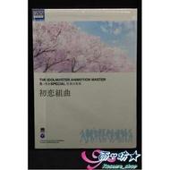 雨ಌ坊★日空版 Blu-spec CD 完全初回限定盤《偶像大師 THE IDOL MASTER》ANIM@TION 弦樂四重奏 初戀組曲 專輯
