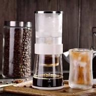มาแรง!!! ขายดีCold Coffee Brewer เครื่องทำกาแฟสกัดเย็น แบบแก้ว 400 มล.เครื่องชงกาแฟของคนรักกาแฟ