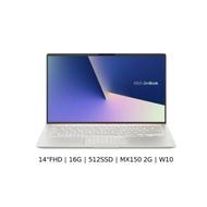ASUS UX433FN 14吋筆電 (i5-8265U/MX 150/8G/512G/ZenBook/冰柱銀/福利品)