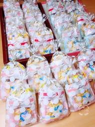 大份量生日包 生日禮包 生日分享 幼稚園/國小/安親班/補習班 「糖果+餅乾」