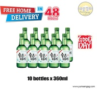 Goodday Original Soju 10 Pack