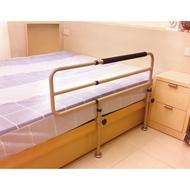 《好康醫療網》耀宏簡易床邊護欄/床邊架YH300