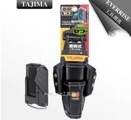 [工具潮流] TAJIMA 田島 快扣式工具套袋 腰帶 工具袋 手工具 安全掛勾 SFKSN-P4