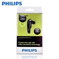 【PHILIPS 飛利浦】SHB1700/97 黑 入耳式藍芽耳機