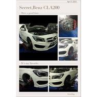 ★Secret★全新鍛造卡鉗BenzC32 C63 SL55 W210 W211 W203 W204 W208 W209