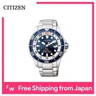 Citizen watches Promaster Eco-Drive Marine Series GMT diver BJ7111-86L Men's Silver