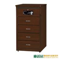 【綠活居】波利特   時尚2.3尺木紋五斗櫃/收納櫃
