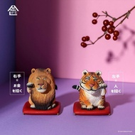 θ玩具迷θ[預購]<結單> ANIMAL LIFE 招財野生大貓 2入組