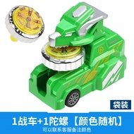 戰鬥盤陀螺 戰鬥陀螺 新款恐龍陀螺戰車玩具發光旋轉發射器對戰鬥盤兒童男女孩子3-10歲『xy5224』