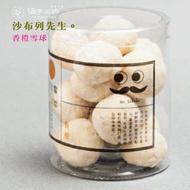 【信手工坊】沙布列手工餅乾(6罐禮盒裝)