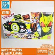 ✠☢❁[日漫屋]萬代 假面騎士ZERO ONE 01 DX 變身腰帶 飛電01驅動器