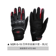M2R G-15 黑紅 四季款碳纖手套 碳纖維 CARBON 短手套 手套 G15《淘帽屋》