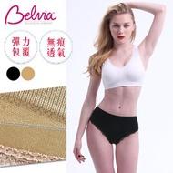 【英國Belvia貝薇雅】彈力無痕蕾絲內褲(黑膚2色)