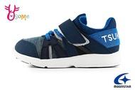 Moonstar 月星 Tsukihoshi 日本機能鞋 中童 可機洗運動鞋 I9643#藍色◆OSOME奧森鞋業