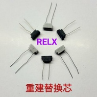 重建陶瓷芯 T型高分子陶瓷芯RELX 悅刻