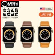Le Yu สามารถใช้งานได้iwatch6/se/5/4แม่เหล็กapplewatchสายนาฬิกา Apple2หนังหนังห่วงโซ่3ย้อนกลับ40mm44บุคลิกภาพหญิงแบรนด์น้ำชายสร้างสรรค์42ซิลิโคนห่วง38