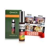 AHNA 歐娜百靈優油 Plus (5ml)