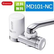 Cleansui MITSUBISHI RAYON water purifier CLEANSUI mono MD101 MD101-NC (water filter)