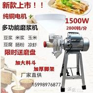 「樂天優選」磨漿機多功能磨豆漿機家用豆腐機打米漿機電動石磨腸粉機