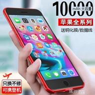 iphone11背夾式行動電源xr電池 專用一體蘋果11/11pro/X超薄原裝  【娜娜小屋】