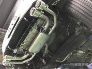 CS車宮車業 VVS 電子閥門 排氣管 VW GOLF MK5 MK6 MK7 GTI 進口車系皆有開發
