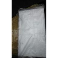萊潔PM2.5防霾成人口罩(二包4枚入)送價值880鈣+D3 營養品