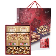 【盛香珍】迎春納福綜合堅果禮盒560g(無調味堅果+綜合纖果各2盒共4盒)