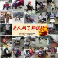 (<@^晶晶@^)老年代步車座椅可坐可推四輪買菜小拉車助步行購物車老人手推車