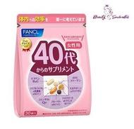 FANCL - 40代女性綜合營養維他命補充丸 (30小包)