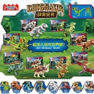 Dinosaur Toys Lego Dinosaurs Big Toys Dino Lego Jurassic World Lego Dino Lego Jurassic Park
