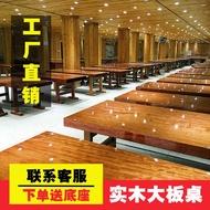 奧坎實木大板原木茶桌整塊辦公桌老板新中式茶臺胡桃木巴花會議桌