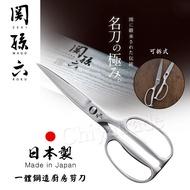 【日本貝印KAI】日本製-關孫六 一體鋼造 不鏽鋼鍛造 專業廚房剪刀 食物料理剪(可拆式清洗)