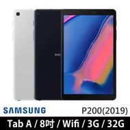 【SAMSUNG 三星】Galaxy Tab A 含S-Pen 8吋 平板電腦(Wi-Fi/P200/贈平板立架+防震內袋)