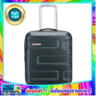 ราคาดี๊ดี!! กระเป๋าเดินทาง ขนาด 18นิ้ว เหยียบไม่เเตก รุ่น New Textured (ถือขึ้นเครื่องได้ Carry-on) กระเป๋าเดินทาง18 กระเป๋าเดินทางล้อลาก กระเป๋าลาก กระเป๋าเป้ล้อลาก กระเป๋าลากใบเล็ก กระเป๋าเดินทาง20 เดินทาง16 เดินทางใบเล็ก travel bag luggage size