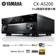 YAMAHA CX-A5200 11.2聲道 AV 收音前級擴大機 公司貨 一年保固
