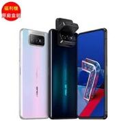 福利品_ASUS ZenFone 7 (6G/128G) (ZS670KS) 黑色_九成新