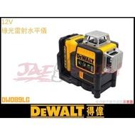 【樂活工具】含稅 DEWALT 得偉 DW089LG 12V 綠光雷射水平儀 單電池組
